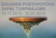 """Edward Pustovoitov """"DREAMS. CONTINUATION"""""""