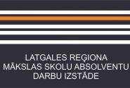 Latgales reģiona mākslas skolu absolventu darbu izstāde