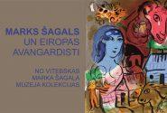 Marks Šagāls un Eiropas avangardisti