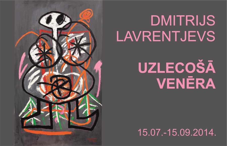"""Dmitrijs Lavrentjevs """"Uzlecošā Venēra"""""""