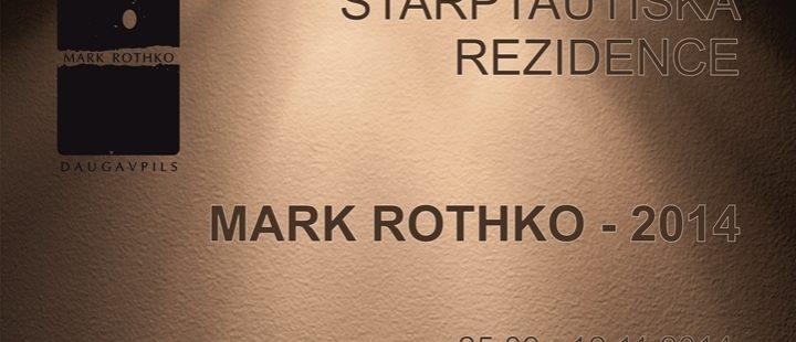 Международная резиденция «Марк Ротко 2014»