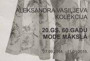 """Aleksandra Vasijeva kolekcija """"20. gadsimta 60. gadu mode mākslā"""""""