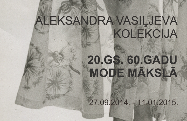 "Collection of Alexandre Vassiliev ""Fashion of the 60s of the 20th Century in Art"""