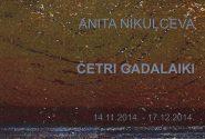 "Anita Nikuļceva ""Četri gadalaiki"""
