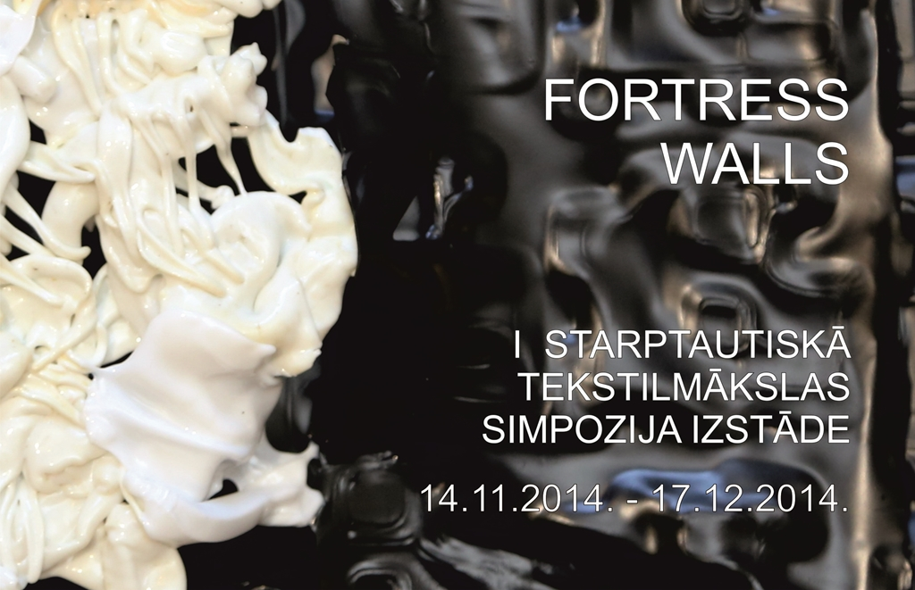 "The first International Textile Art Symposium ""Fortress Walls"""