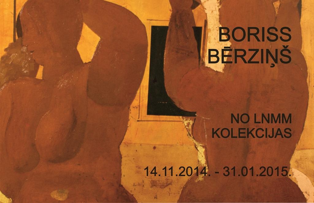 Bыставкa из коллекции Латвийского Национального художественного музея «Борис Берзиньш».