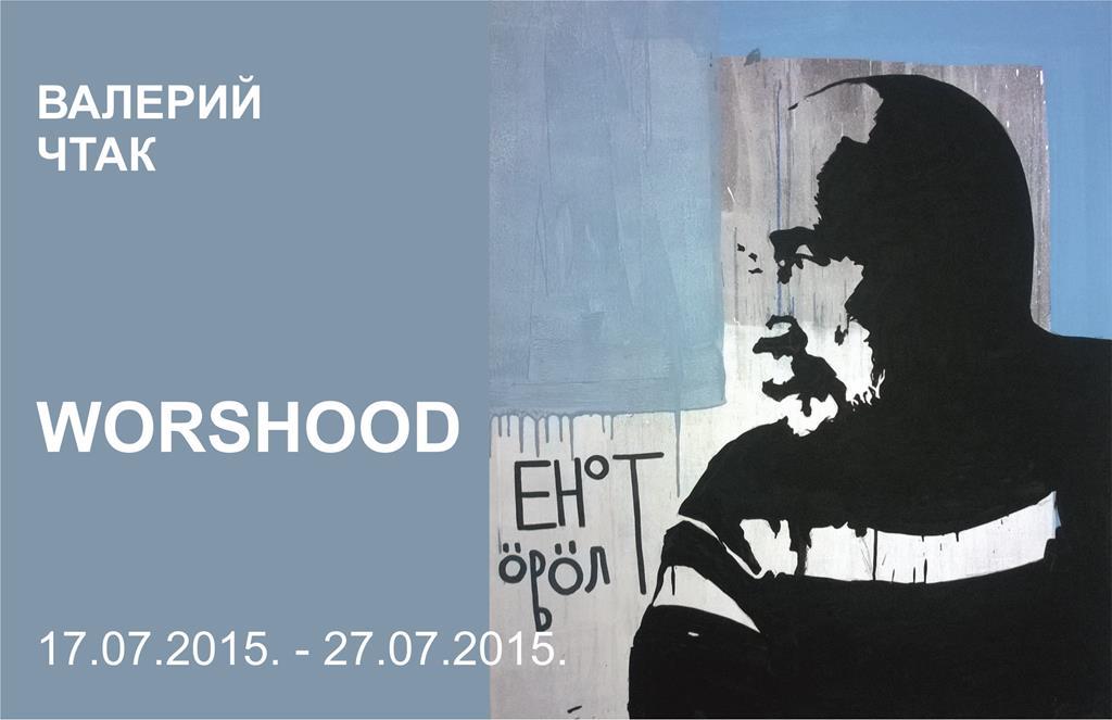 "Валерий Чтак  ""Worshood"""