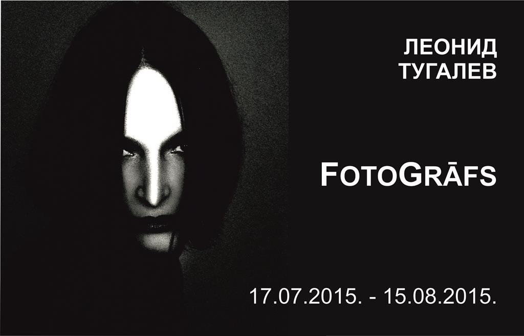 Bыставкa Леонида Тугалева  «ФотоГраф»