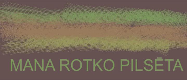 """Daugavpils Marka Rotko mākslas centrs aicina jaunos māksliniekus – studentus piedalīties konkursā """"Mana Rotko pilsēta"""""""