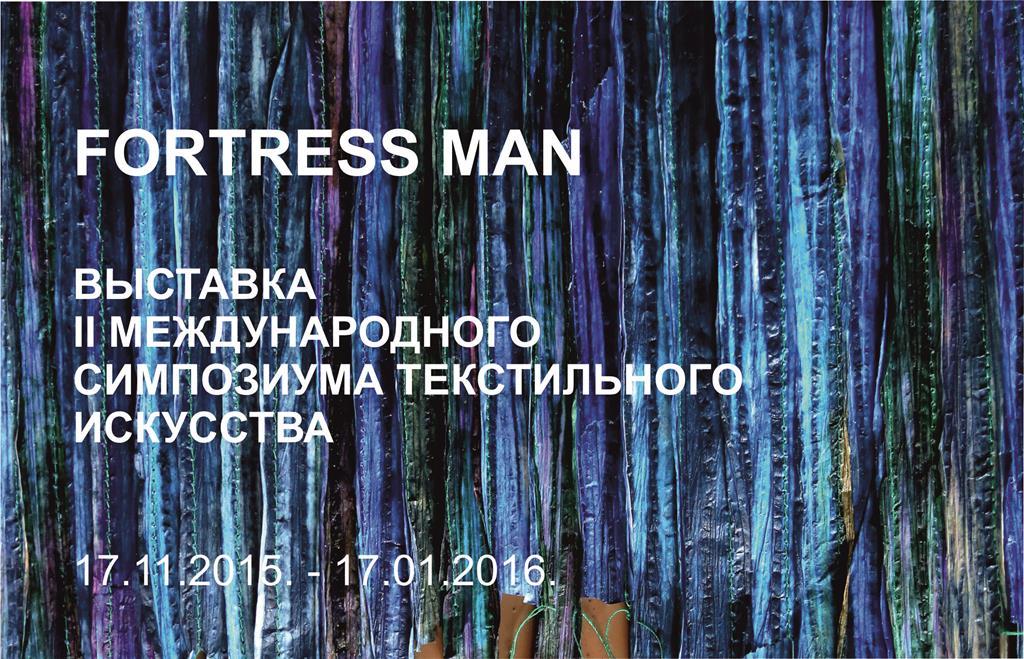 II Mеждународный симпозиум художников по текстилю FORTRESS MAN
