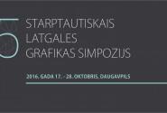 GRAFIKAS SIMPOZIJS (2016. gada 17.-28. oktobris)
