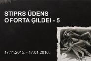 STIPRAIS ŪDENS Oforta Ģildei – 5