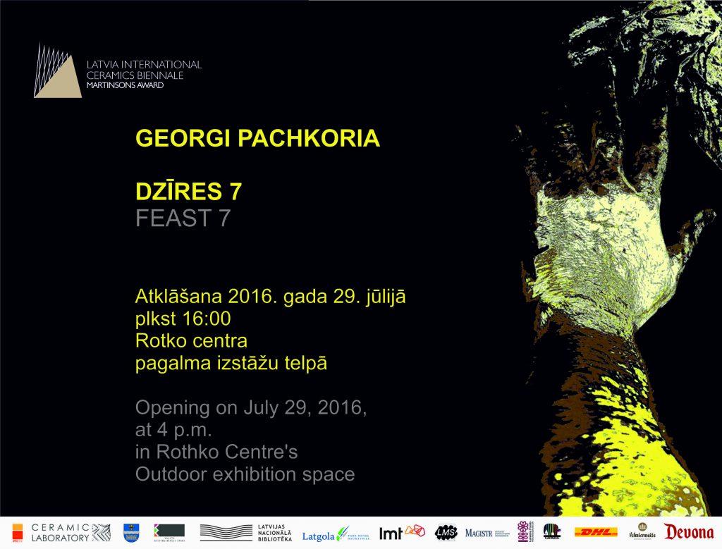 GEORGI PACHKORIA. FEAST 7 title=