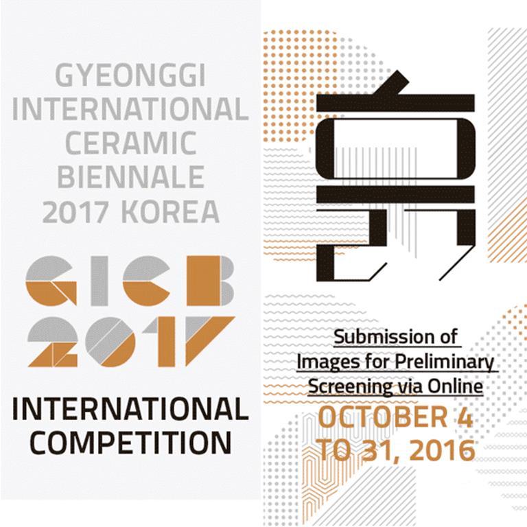 Keramiķu pieteikšanās Korejas Starptautiskajai keramikas biennālei 2017