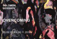 SOLOMON GERSHOV. OVERCOMING
