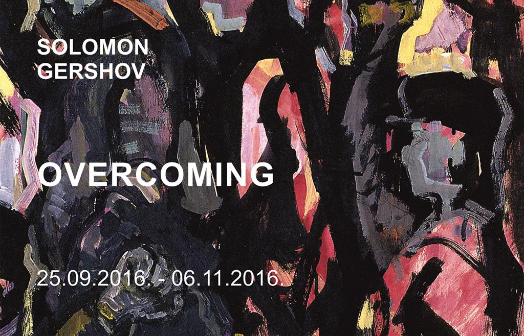 SOLOMON GERSHOV. OVERCOMING