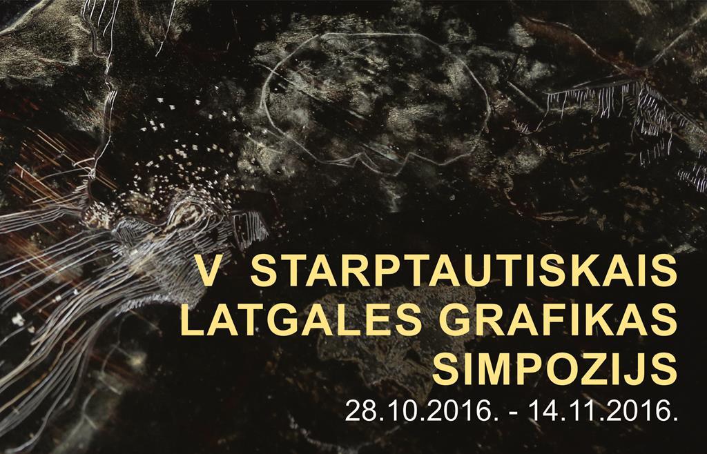 IV Starptautiskajam Latgales grafikas simpozijs