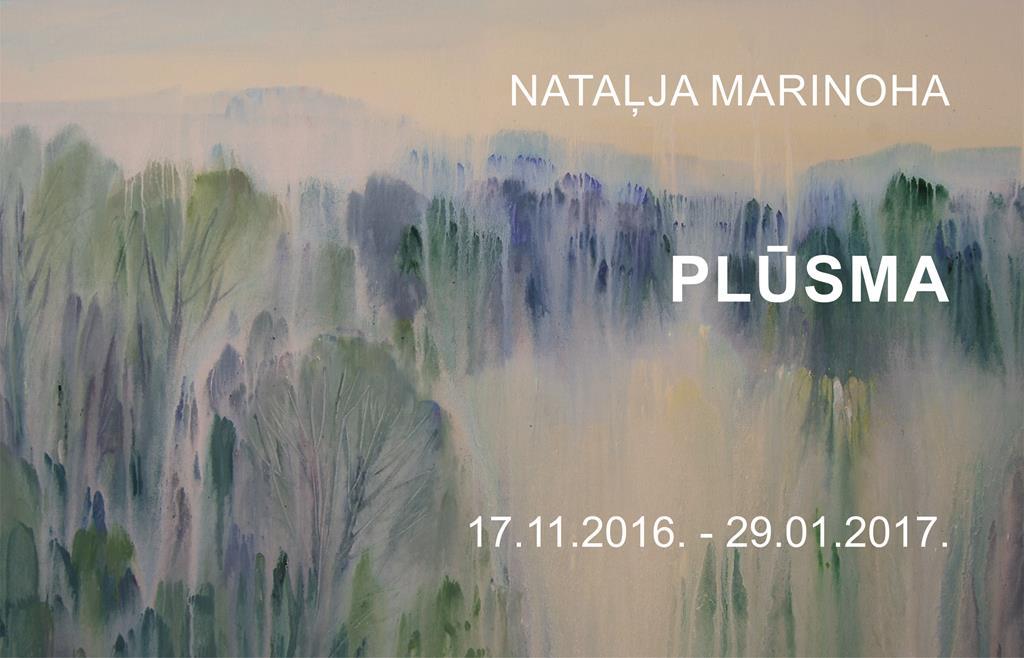 Nataļja Marinoha PLŪSMA