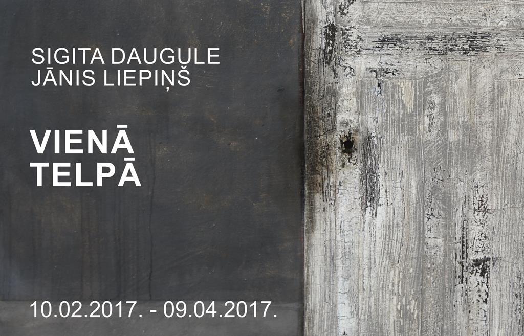 Sigita Daugule, Jānis Liepiņš VIENĀ TELPĀ
