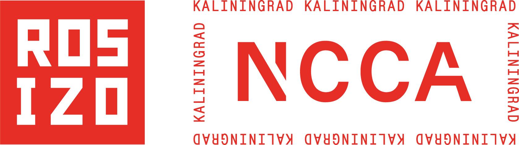 Contemporary Art from Kaliningrad in Daugavpils