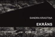 Sandras Krastiņas ekrāns