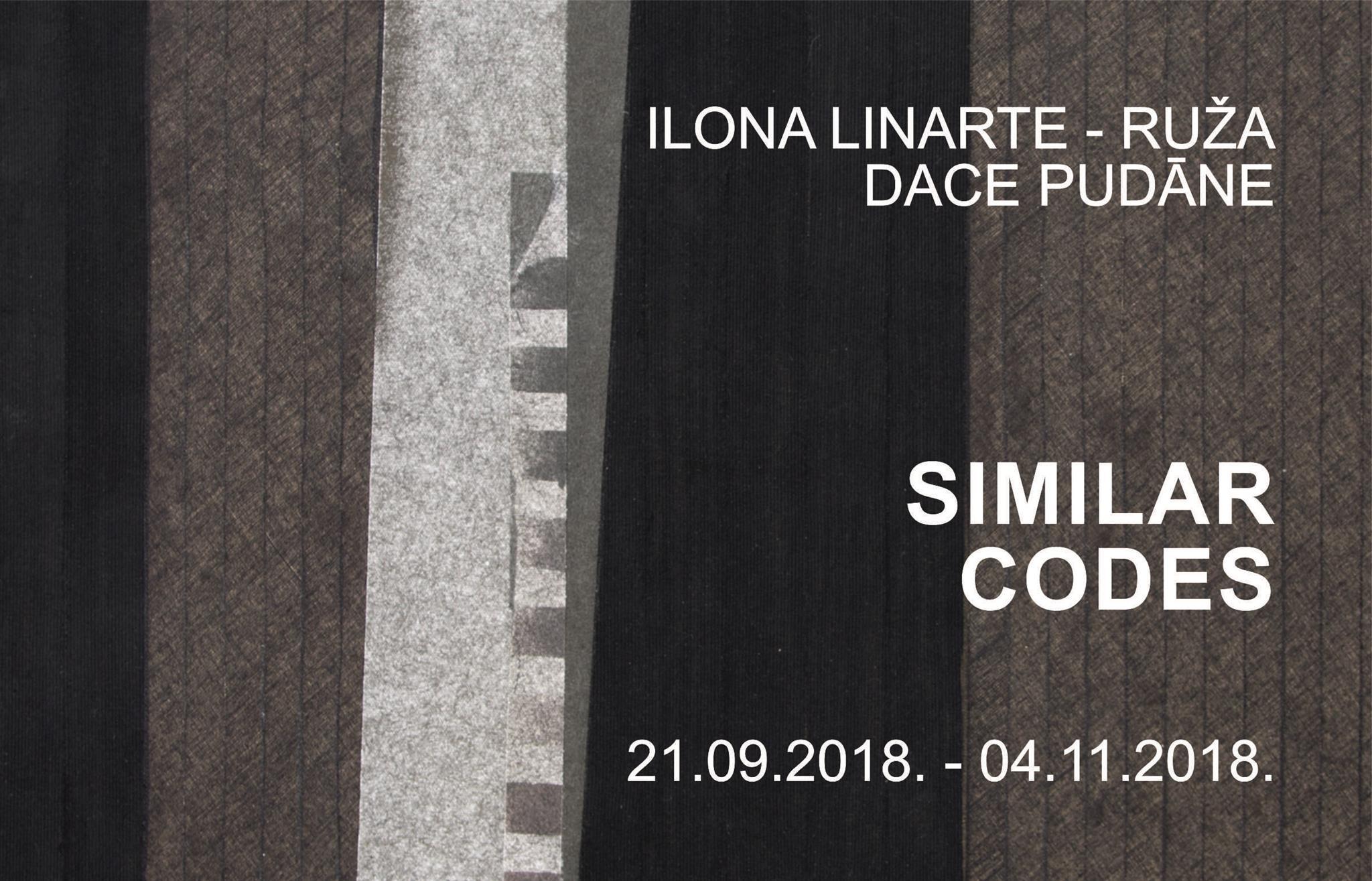 Ilona Linarte-Ruža, Dace Pudāne