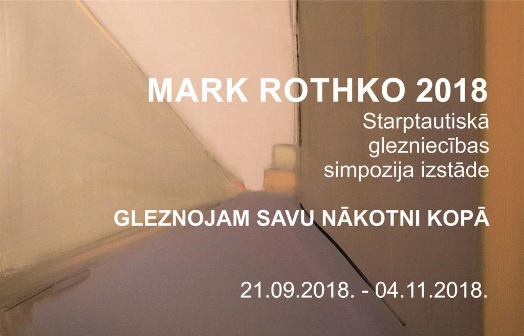 Starptautiskais glezniecības simpozijs  Mark Rothko 2018 title=