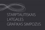 VIII STARPTAUTISKAIS LATGALES GRAFIKAS SIMPOZIJS