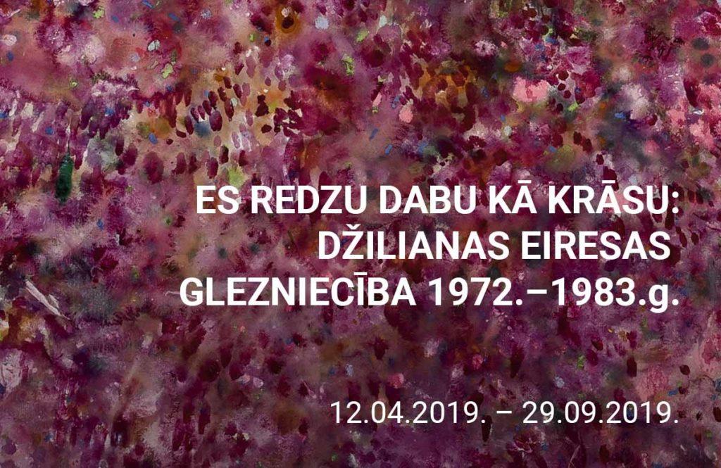 Es redzu dabu kā krāsu: Džilianas Ērsas glezniecība, 1972.-1983.g. title=