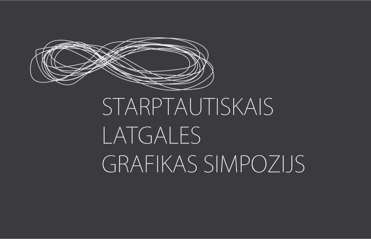 Daugavpils to host the International Latgale Graphic Art Symposium
