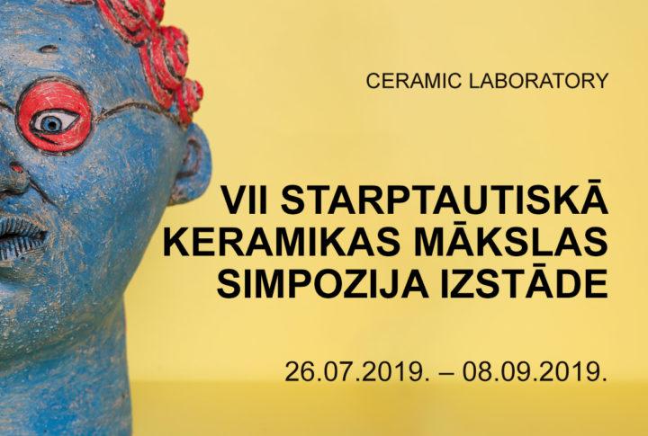 VII Starptautiskā keramikas mākslas simpozija noslēguma izstāde