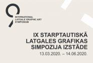 9. Starptautiskā Latgales grafikas simpozija izstāde