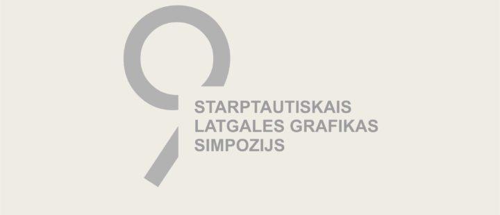 IX STARPTAUTISKAIS LATGALES GRAFIKAS SIMPOZIJS