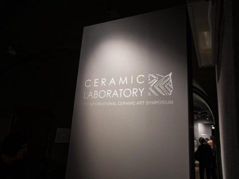 8. starptautiskā keramikas mākslas simpozija noslēguma izstāde 22
