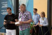 Открытие летнего сезона и вручение Премии Мартинсона 23